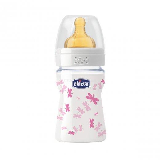 WELLBEING buteliukas 150ML lateksas, nomali tėkmė, rožinis
