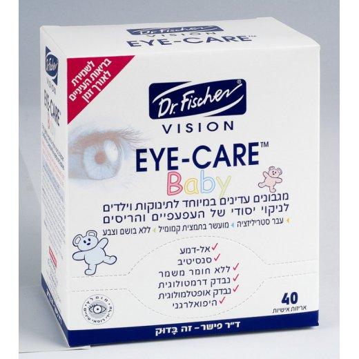 Servetėlės kūdikiių akių priežiūrai kasdieniam naudojimui Eye-Care Vision 40 vnt.