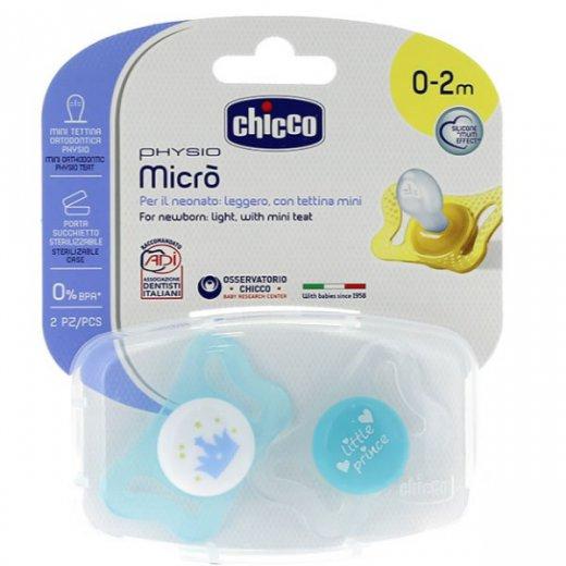 PHYSIO MICRO silikoninis žindukas, mėlynas 0-2M / 2vnt
